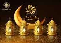 Bài tham dự #28 về Graphic Design cho cuộc thi Ramadan, Eid al-Fitr, and Eid al-Adha cards