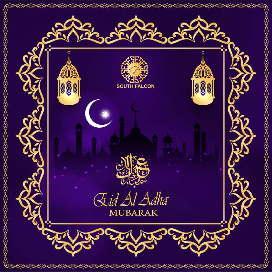 Bài tham dự cuộc thi #                                        86                                      cho                                         Ramadan, Eid al-Fitr, and Eid al-Adha cards