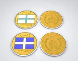trungnhoi tarafından Make coins 3D için no 11
