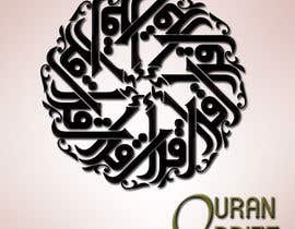 #67 for Design an Arabic Logo for  QURAN PRIZE af hyperexpert07