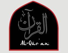 #40 untuk Design an Arabic Logo for  QURAN PRIZE oleh RahidSaiyad