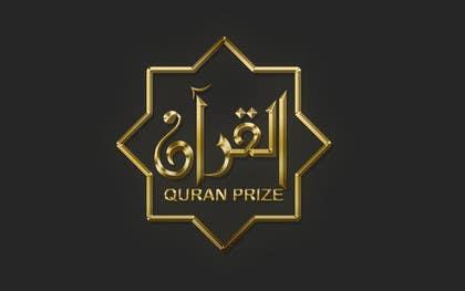 #32 untuk Design an Arabic Logo for  QURAN PRIZE oleh Nadasol