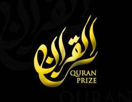 #64 untuk Design an Arabic Logo for  QURAN PRIZE oleh CertifiedDesigns