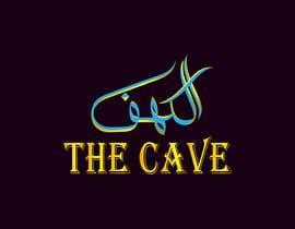 #190 untuk Design Logo oleh ismailabdullah83
