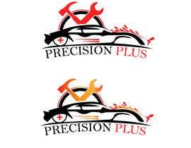 Nro 43 kilpailuun Logo design käyttäjältä ajemur1144