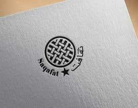 #72 for Animated Logo Design for a business af zahid4u143