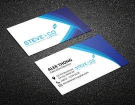 #865 для Business Namecard Design от mdshihabUi