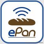Logo Design Konkurrenceindlæg #85 for Diseñar un logotipo para Pan & Pan