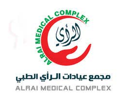 #711 for Medical Logo Required by Silversteps