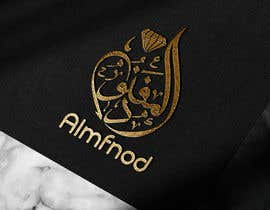Thaboutii tarafından المفنود Almfnod (logo and branding for the Logo for our website ) için no 88