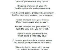 nº 34 pour A poem about peace to go into a Islamic poetry book par designerprosanta