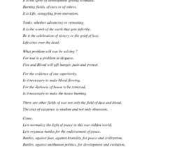 nº 24 pour A poem about peace to go into a Islamic poetry book par RahatMkhan