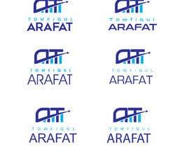 Nro 43 kilpailuun Create a Logo with My Name käyttäjältä skmdshahidul