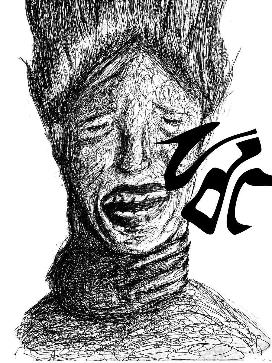 Kilpailutyö #                                        31                                      kilpailussa                                         Scribbled dark art