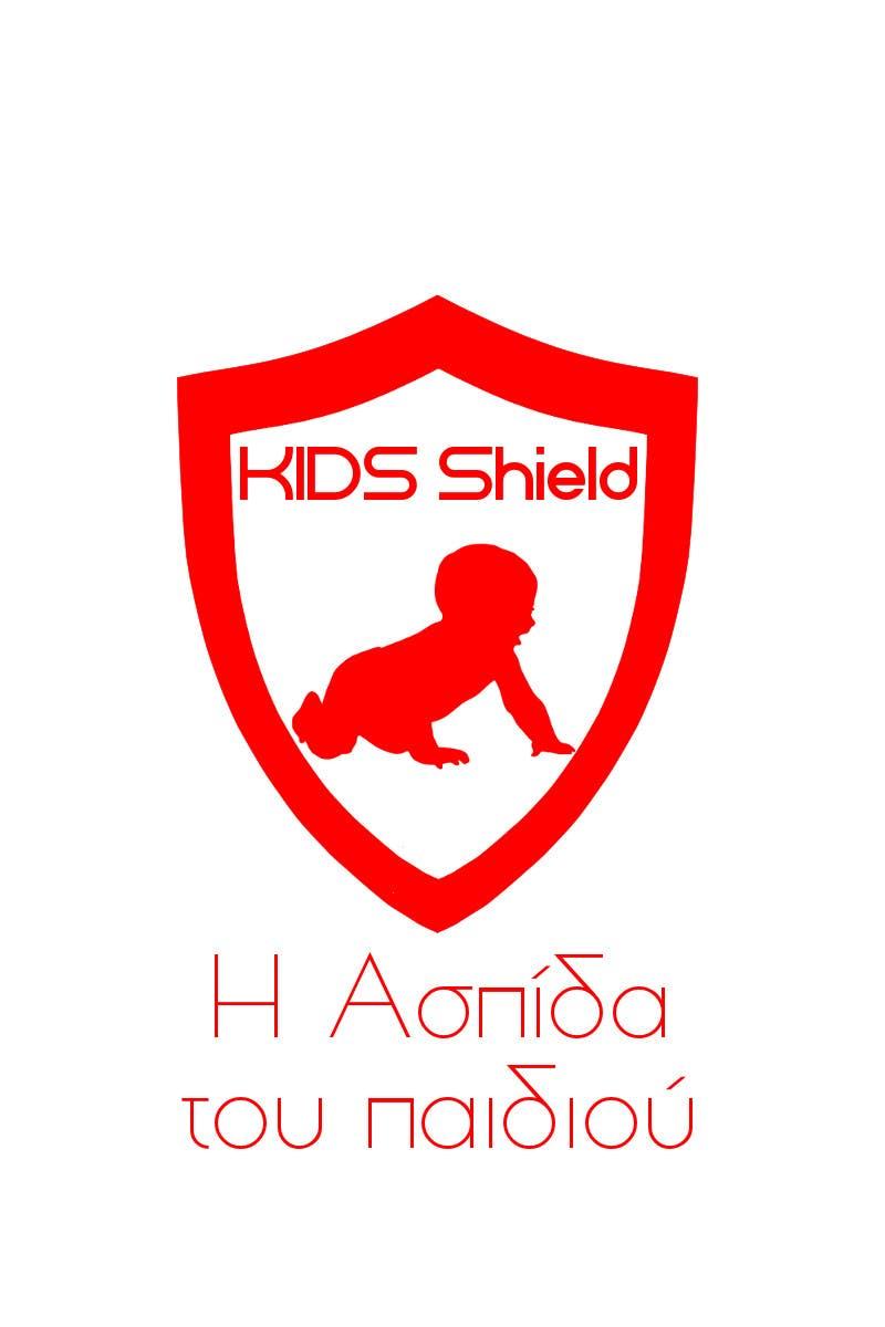 Proposition n°                                        7                                      du concours                                         Σχεδιάστε ένα Λογότυπο for Kids Shield