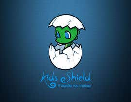 nº 4 pour Σχεδιάστε ένα Λογότυπο for Kids Shield par DanielAlbino