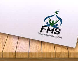 #138 for Make a logo for a Mosque organization by kirangondal