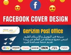 nº 35 pour Cover photo on facebook page par hafizulislam01