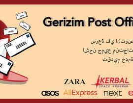 nº 8 pour Cover photo on facebook page par AnaLomidze