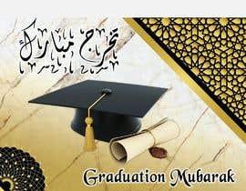 #51 for Muslim Graduation  Mug af aichasalem10