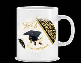 #56 for Muslim Graduation  Mug af aichasalem10