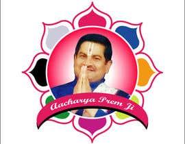 #27 для Design a logo for Spiritual Guru от GopalBishas