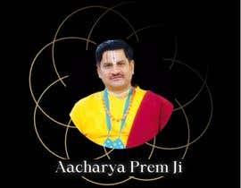 #17 для Design a logo for Spiritual Guru от Sanchit1603