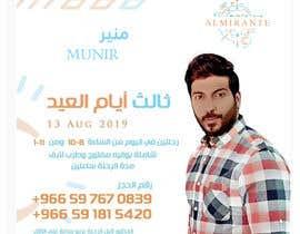 #4 para Create a Design por arafatfaisalpro