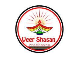 #22 cho Logo for Jain Organisation bởi raiahmedra