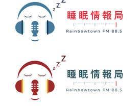 CHANAKKIYANM tarafından Logo or Banner design for a Radio Show için no 76