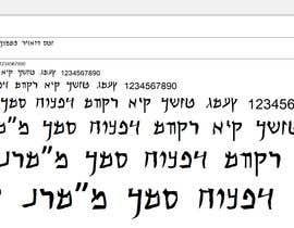 Nro 21 kilpailuun Go and  Find the 2 Hebrew fonts ttf file format file or where it can be bought käyttäjältä Ibrahimwattoo
