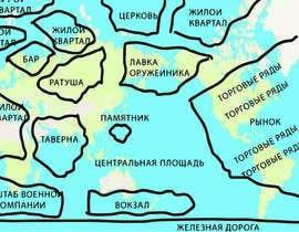#11 untuk Нужно нарисовать карту района города для DnD игры. oleh azgor2414
