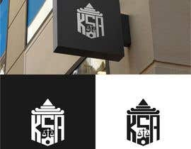 #405 для i need a logo designer от abramwidiantoro