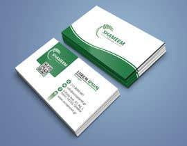 #114 for LOGO FOR AN AGRICULTURAL COMPANY LOGO,BUSINESS CARD, LETTER HEAD af Nahid111111