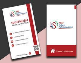 #126 for Business Card Design by minhaj789ji