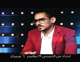 Nro 1 kilpailuun Arabic Female Voice-over käyttäjältä Okasha97