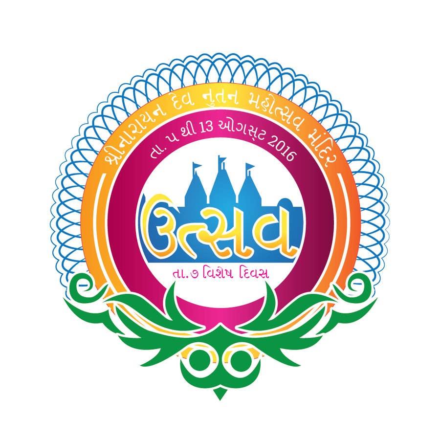 Konkurrenceindlæg #9 for Temple Opening Ceremony Logo