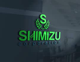 #100 for Design a Logo for Shimizu Corporation af creativeart08