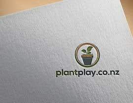 #1682 for Plants Logo - 09/06/2021 04:12 EDT af istahmed16