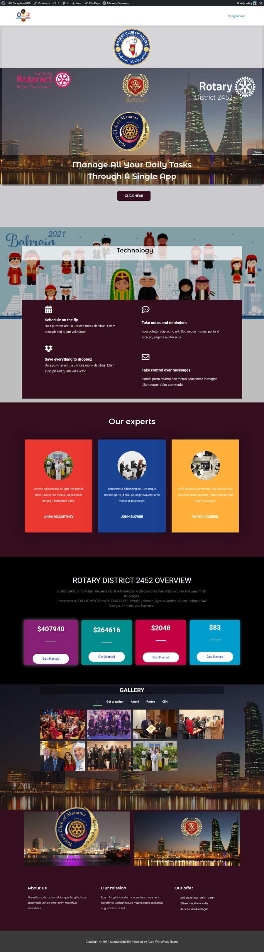 Penyertaan Peraduan #                                        17                                      untuk                                         Upgrade my rotaryBahrain website