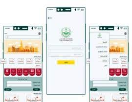 Nro 21 kilpailuun Expert UI/UX Application Designer - 13/06/2021 12:07 EDT käyttäjältä mmesmail