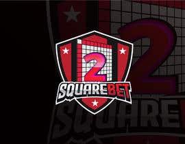 #63 for Logo for a software startup company af ashar1008