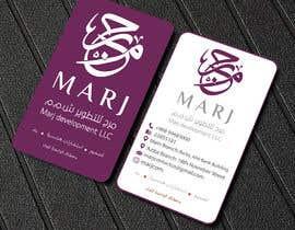 #12 untuk Business card Redesign  ( 1 Day only ) oleh fazlulkarimfrds9