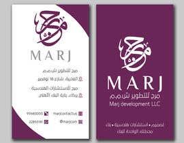 #139 untuk Business card Redesign  ( 1 Day only ) oleh humayun2580
