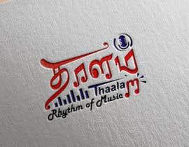 #1360 for Radio logo af malathimala185