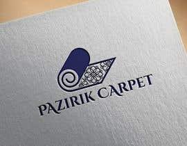 Nro 143 kilpailuun ''**Logo** needed for a persian carpet store käyttäjältä NeriDesign