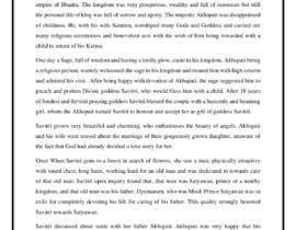 #31 for story writting af JatinKarela27