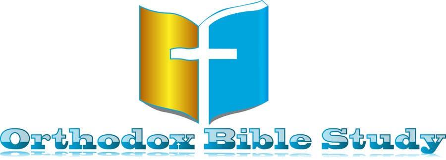 Конкурсная заявка №158 для Logo Design for OrthodoxBibleStudy.com