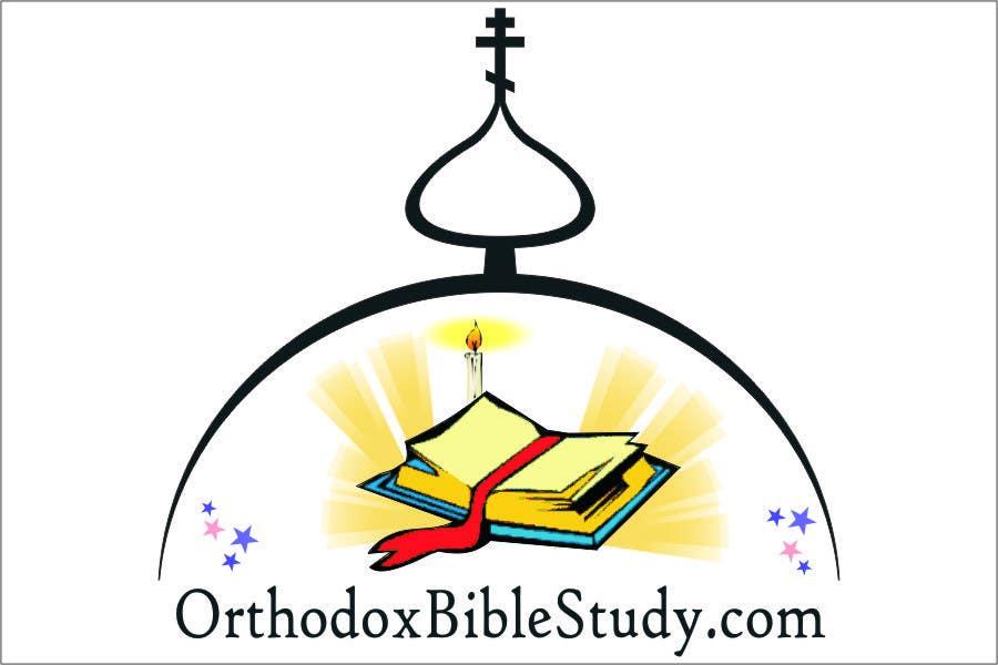 Contest Entry #217 for Logo Design for OrthodoxBibleStudy.com