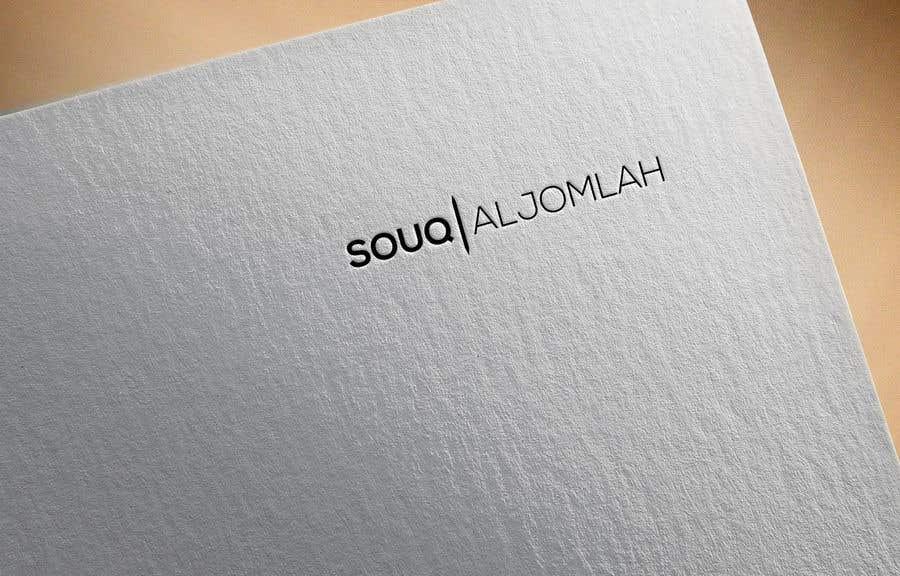 Konkurrenceindlæg #                                        104                                      for                                         Logo design for a wholesale website, it should be simple